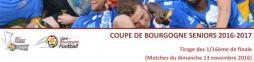 Ligue de Bourgogne (Foot): Le Tirage au Sort du jour à Montchanin (Coupe Gambardella et régionale)